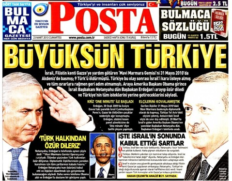 A subtle combination of words and images here from the tabloid Posta. Headline: 'You are great Turkey.'